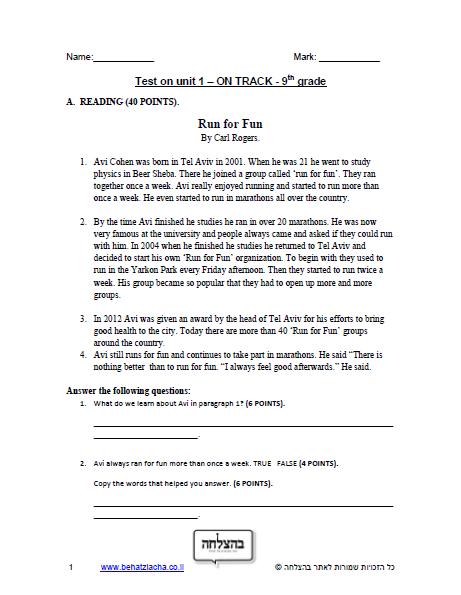 מבחן באנגלית לכיתה ט - Unit 1 , On Track , ECB