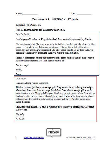 מבחן באנגלית לכיתה ט - Unit 2 , On Track , ECB