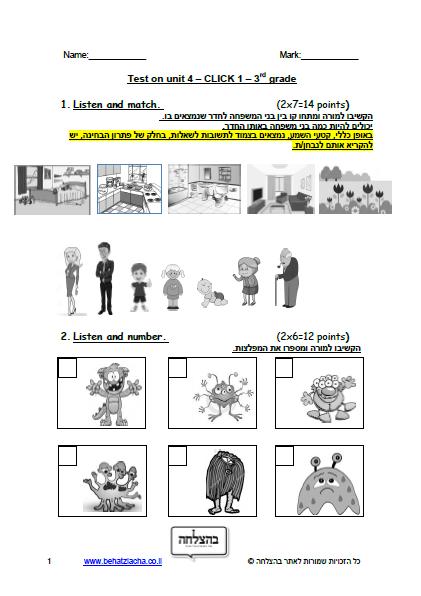 מבחן באנגלית לכיתה ג - כיתה ג - Unit 4 , Click 1 , ECB מבחן 2