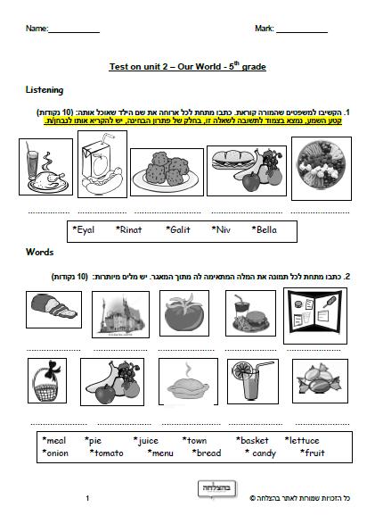 מבחן באנגלית לכיתה ה - כיתה ה - Unit 2 , Our World , ECB מבחן 1