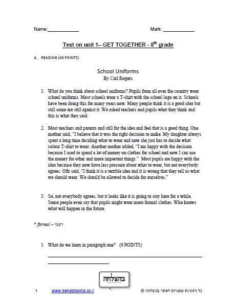 מבחן באנגלית לכיתה ח - Unit 1 , Get Together , ECB