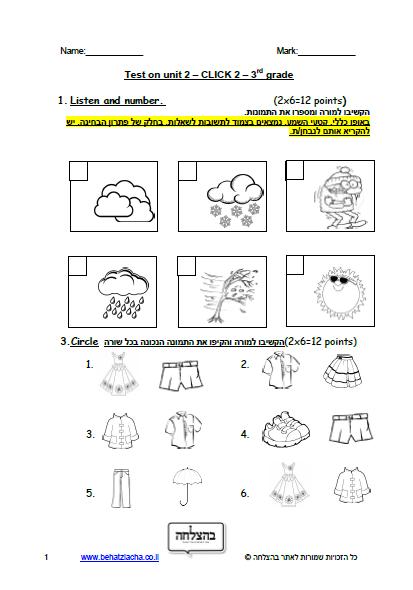 מבחן באנגלית לכיתה ג - כיתה ג - Unit 2 , Click 2 , ECB מבחן 2