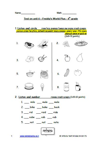 מבחן באנגלית לכיתה ד - כיתה ד - Unit 4 , Freddy's World Plus , ECB - מבחן 1