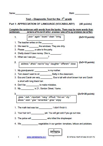 מבחן באנגלית לכיתה ז - APPRECIATION OF LANGUAGE (VOCABULARY), WRITTEN PRESENTATION, ACCESS TO INFORMATION FROM WRITTEN TEXTS – Diagnostic Exam 3