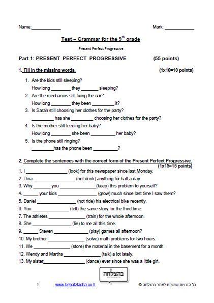 מבחן באנגלית לכיתה ט - Grammar - Present Perfect Progressive - Exam 2