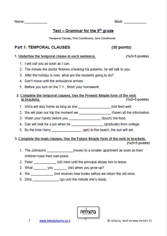 מבחן באנגלית לכיתה ט - Exam 1 - Grammar - Temporal Clauses, First Conditional, Zero Conditional